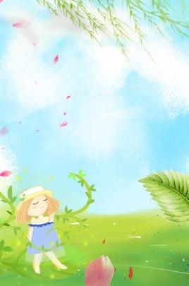 夏季大暑盛夏清新草地藍天廣告背景 夏季 大暑 盛夏 清新 草地 藍天 廣告 背景 草地 藍天 廣告 背景 夏季 大暑 盛夏背景圖庫