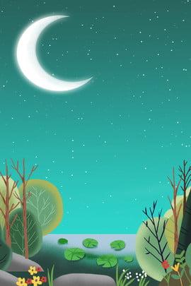 夏季大暑夜景星空廣告背景 夏季 大暑 夜景 星空 廣告 背景 夏季 大暑 夜景 星空 廣告 背景 , 夏季, 大暑, 夜景 背景圖片