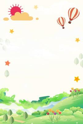 夏の緑の芝生の新鮮なミニマリストポスターの背景 夏 緑の牧草地 小さな花 ペンタグラム 太陽 水素バルーン 単純な psdレイヤリング バックグラウンド , 夏, 緑の牧草地, 小さな花 背景画像