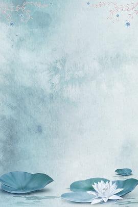 緑の夏祭りポスター 夏 グリーン 単純な 文学 新鮮な インク フラワーブランチ ロータス 蓮の池 , 緑の夏祭りポスター, 夏, グリーン 背景画像
