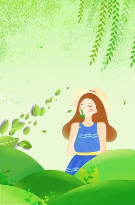 夏の緑茶シンプルなグラデーショングリーンの新鮮なお茶の広告の背景 夏 グリーン お茶 単純な グラデーション グリーン 新鮮な お茶 広告宣伝 バックグラウンド , 夏, グリーン, お茶 背景画像