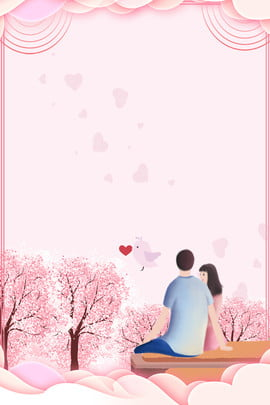 summer hand painted couple pink , Float, Petal, Fresh Background image