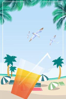 夏季手繪檸檬水海邊手繪廣告背景 夏季 手繪 檸檬水 海邊 手繪 廣告 背景 夏日 , 夏季手繪檸檬水海邊手繪廣告背景, 夏季, 手繪 背景圖片