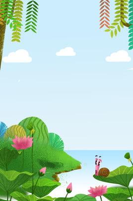 夏季手繪荷塘草地清新廣告背景 夏季 手繪 荷塘 草地 清新 廣告 背景 荷塘背景 清新背景 , 夏季, 手繪, 荷塘 背景圖片