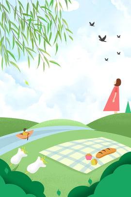 夏季野餐划船旅遊季廣告海報 夏天 假期 旅遊季 野餐 卡通 划船 廣告海報 背景 , 夏天, 假期, 旅遊季 背景圖片