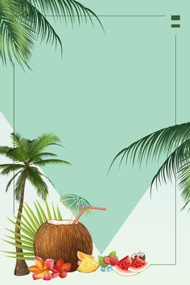 夏の緑の新鮮なバナナの葉のシンプルな広告の背景 夏 葉っぱ グリーン 新鮮な オオバコ 葉 単純な 広告宣伝 バックグラウンド 新鮮な オオバコ 葉 単純な 広告宣伝 バックグラウンド 夏 葉っぱ グリーン 背景画像