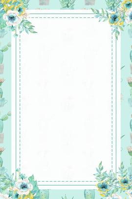 Mùa hè ánh sáng xanh bó hoa tươi đẹp áp phích nền Mùa hè Bó hoa Và Học Áp Hình Nền