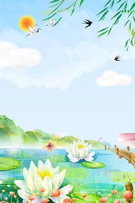 夏の蓮の池の風景新鮮な青い手描きの蓮の広告の背景 夏 蓮の池 風景 新鮮な ブルー 手描き ロータス 広告宣伝 バックグラウンド , 夏の蓮の池の風景新鮮な青い手描きの蓮の広告の背景, 夏, 蓮の池 背景画像