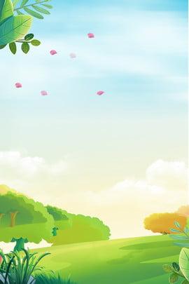 夏日草地海報 夏日 盛夏 樹葉 草地 雲朵 藍天 日光 樹木 , 夏日草地海報, 夏日, 盛夏 背景圖片