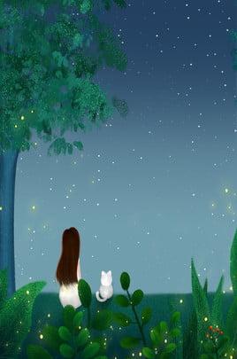 Летняя летняя ночь ночной сон синий градиент рисованной листья рекламный фон лето Летняя ночь сниться синий постепенное изменение Рисованной Дерево , лист, реклама, фон Фоновый рисунок