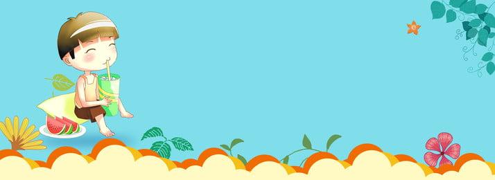 夏日母嬰清涼背景 夏天 母嬰 兒童 展示 服裝行業 藍色 卡通風, 夏天, 母嬰, 兒童 背景圖片