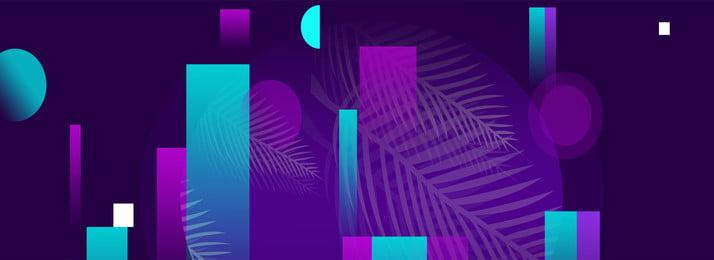 夏季幾何清新藍色banner 夏季 新品上市 夏日上新 清涼夏季 夏季背景 彩球 初夏 清新 化妝品 服裝 藍色背景, 夏季幾何清新藍色banner, 夏季, 新品上市 背景圖片