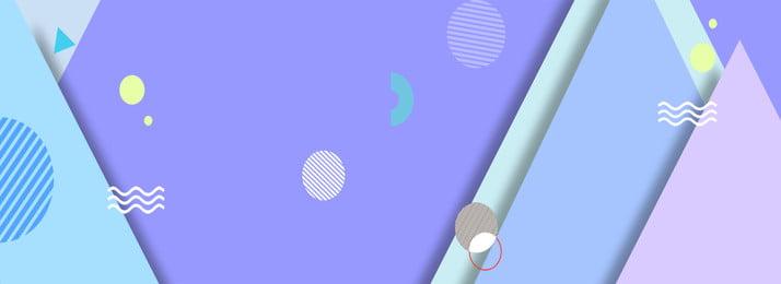 夏季幾何清新藍色banner 夏季 新品上市 夏日上新 清涼夏季 夏季背景 彩球 初夏 清新 化妝品 服裝 藍色背景, 夏季, 新品上市, 夏日上新 背景圖片
