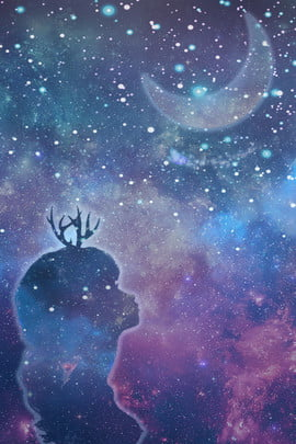 मिडसमर नाइट की ड्रीम की लड़की को देखते हुए गर्मी की रात सपना ऊपर , की, आकाश, सपना पृष्ठभूमि छवि