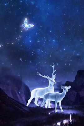 한여름 밤의 꿈 나비 사슴 여름 밤 별이 빛나는 , 여름, 빛나는, 한여름 밤의 꿈 나비 사슴 배경 이미지