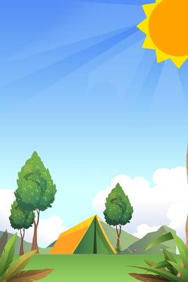 夏日正午草地陽光光暈大樹背景海報 夏日 正午 草地 陽光 光暈 大樹 背景 海報 , 夏日, 正午, 草地 背景圖片