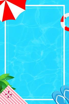 여름 바다 파란 포스터 여름 대양 블루 포스터 우산 손으로 그린 나뭇잎 문학 신선한 , 여름, 여름, 대양 배경 이미지