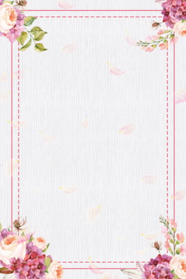 Summer Pink Bouquet Beautiful And Simple Poster Background, Plane Background, Pink Border, Psd Layering, Background image