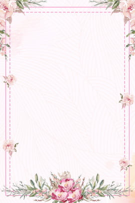 Summer Pink Bouquet Texture Fresh And Beautiful, Poster Background, Plane Background, Pink Border, Background image