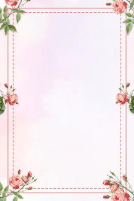 गर्मियों के गुलाबी फूलों की पोस्टर पृष्ठभूमि गर्मी गुलाबी फूल पोस्टर पृष्ठभूमि विमान , गर्मी, गुलाबी, पृष्ठभूमि पृष्ठभूमि छवि