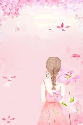新鮮なピンクのテーマポスター 夏 ピンク 新鮮な 文学 花びら インク 花 少女 美しい 新鮮なピンクのテーマポスター 夏 ピンク 背景画像