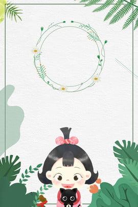 녹색 신선한 여름 포스터 여름 포스터 플라잉 리프 녹색 , 그림, 여름, 리프 배경 이미지