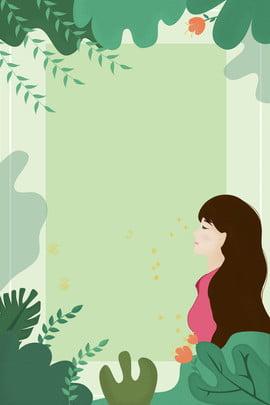 봄과 여름에 새로운 여성 포스터 배경 여름 포스터 녹색 배경 식물 , 자연, 식물, 여름 배경 이미지