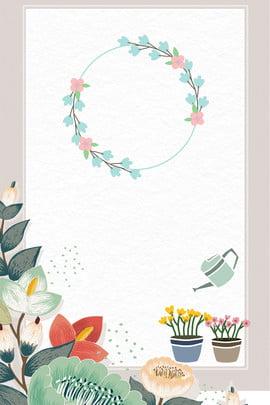 ग्रीष्मकालीन चित्रण ताजा सामान्य पोस्टर पृष्ठभूमि गर्मियों का पोस्टर चित्रकार , शैली, फूल, माला पृष्ठभूमि छवि