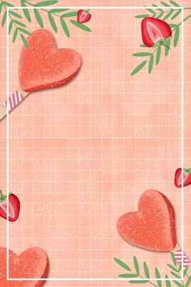 ロマンチックなバレンタインデーのポスター 夏 ロマンチックな 愛してる 七夕 バレンタインデー ポスター 広告宣伝 バックグラウンド , 夏, ロマンチックな, 愛してる 背景画像
