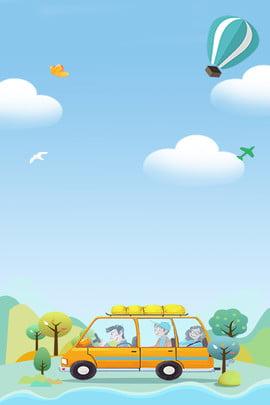Mùa hè đi bộ và đi du lịch phim hoạt hình bầu trời xanh tour du lịch nhóm nền quảng cáo Mùa hè Nói đi Du Hoạt Cảnh Hè Hình Nền