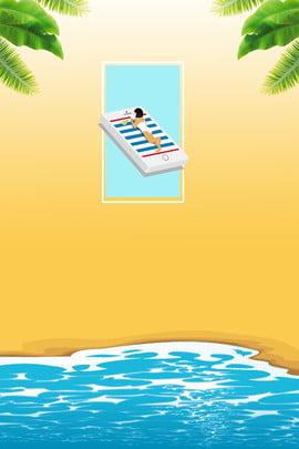夏天海邊沙灘沐浴 夏天 海邊 沙灘 度假 曬太陽 遊玩 輕鬆 涼爽 海報 , 夏天, 海邊, 沙灘 背景圖片