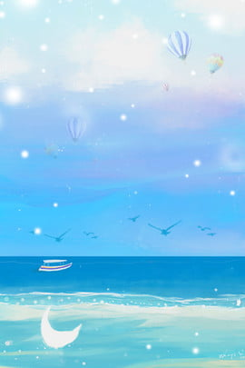夏天海邊畢業旅行海報背景 夏天 海邊 畢業旅行 小鳥 氫氣球 海報背景 psd分層 背景 , 夏天, 海邊, 畢業旅行 背景圖片