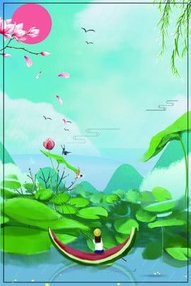 新鮮でホットなテーマポスター 夏 単純な グリーン 新鮮な インク 蓮の葉 少女 メロン フラワーブランチ 空 インク 国境 夏 単純な グリーン 背景画像