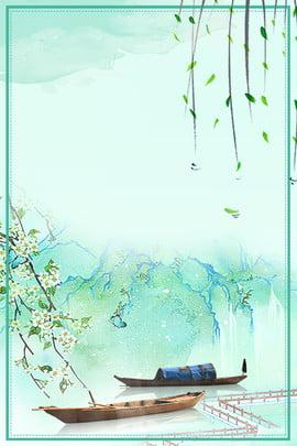 夏季小暑清新小船中國風古典廣告背景 夏季 小暑 清新 小船 中國風 古典 廣告 背景 小暑背景 , 夏季, 小暑, 清新 背景圖片
