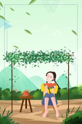 夏季小暑女孩吃西瓜清新手繪綠色廣告背景 夏季 小暑 女孩 吃西瓜 清新 手繪 綠 色 廣告 背景 夏季 小暑 女孩背景圖庫