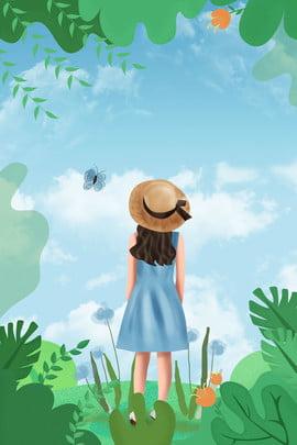 涼帽女孩小暑廣告海報 夏天 小暑 草地 卡通 女孩 廣告海報 背景 , 涼帽女孩小暑廣告海報, 夏天, 小暑 背景圖片