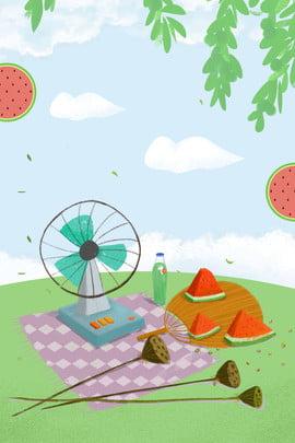 樹下乘涼吃西瓜小暑海報 夏天 小暑 荷花 卡通 西瓜 乘涼 廣告海報 背景 , 樹下乘涼吃西瓜小暑海報, 夏天, 小暑 背景圖片