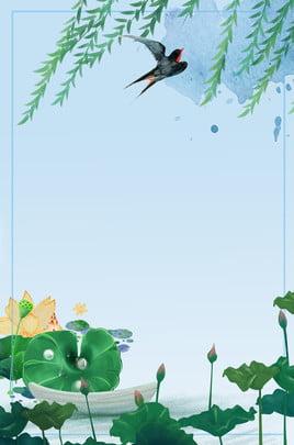夏季小暑荷塘景色清新藍色廣告背景 夏季 小暑 荷塘 景色 清新 藍色 廣告 背景 藍色背景 , 夏季, 小暑, 荷塘 背景圖片