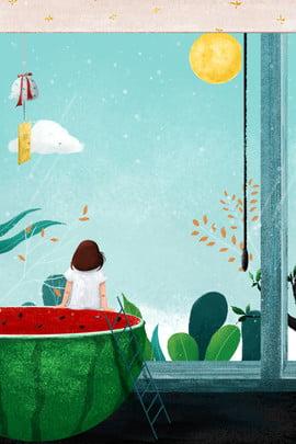 坐在西瓜的女孩小暑插畫海報 夏天 小暑 西瓜 卡通 女孩 廣告海報 背景 , 夏天, 小暑, 西瓜 背景圖片