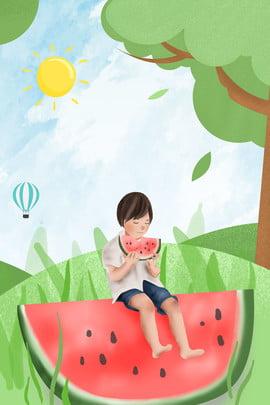 樹下坐在西瓜上的乘涼孩子小暑海報 夏天 小暑 西瓜 插畫 女孩 乘涼 大樹 廣告海報 背景 , 夏天, 小暑, 西瓜 背景圖片