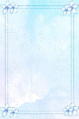 Summer Solstice Blue Màu nước Poster nền Hạ chí Màu xanh Hạ Bay Phân Hình Nền