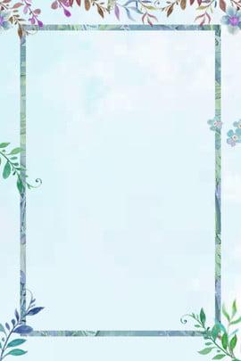 Summer Solstice Fresh Trung Quốc Gió xanh Poster Hạ chí Lá xanh Phong Xanh Phân Summer Hình Nền