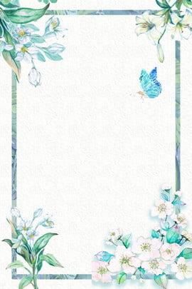Hạ chí phong cách Trung Quốc tươi xanh poster xanh Hạ chí Phong cách Phích Xanh Cụm Hình Nền