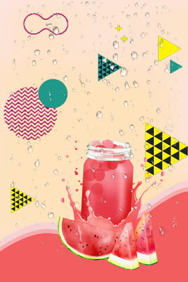 夏季清涼飲料夏至背景 夏至 降溫 降暑 夏季 清涼 飲料 夏至背景 多邊形 西瓜 西瓜汁 氣泡 水珠 , 夏季清涼飲料夏至背景, 夏至, 降溫 背景圖片