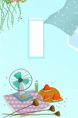 breeze summer solstice 문학 단순 포스터 하계 전동 팬 푸우 팬 로터스 , 팬, 로터스, Breeze Summer Solstice 문학 단순 포스터 배경 이미지