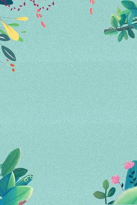 Hạ chí retro gió xanh poster nền Hạ chí Hoa Màu xanh Phong PSD Bối Retro Hình Nền