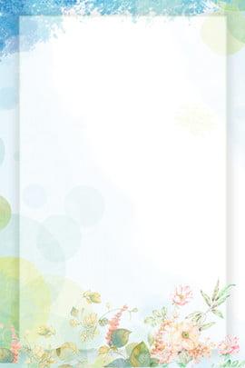 Summer Solstice bouquet Ink Phong cách Trung Quốc Poster Hạ chí Xanh xanh Vẽ Nền Nền Phích Hình Nền