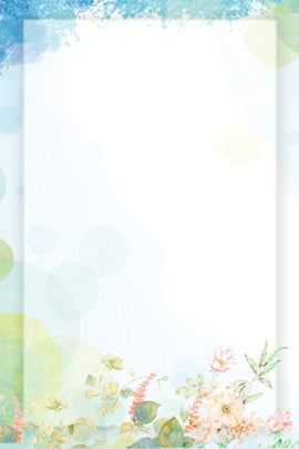 ग्रीष्मकालीन संक्रांति गुलदस्ता इंक चीनी शैली पोस्टर पृष्ठभूमि ग्रीष्मकालीन संक्रांति हरा नीला स्याही , पृष्ठभूमि, विमान, ग्रीष्मकालीन पृष्ठभूमि छवि