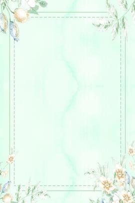 Mùa hè Solstice Hoa xanh Cụm Trung Quốc Gió Poster Hạ chí Cụm hoa Lớp Trung Bay Hình Nền