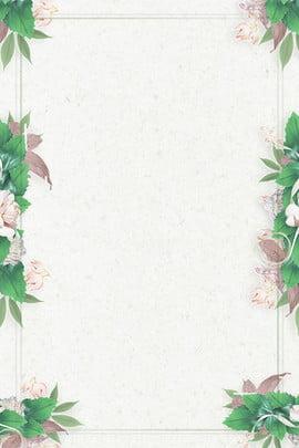 mùa hè solstice hoa cụm retro gió nhẹ màu xanh lá cây poster nền hạ chí cụm hoa , Lớp, Chí, Cụm Ảnh nền